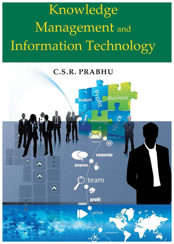 Knowledge Management And Information Technology