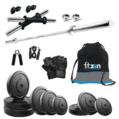 FITZON 20KG Home Gym, 1 x 4 feet plain Rod (Shoulder / Bicep) , 2 x 14  dumbbell Rods , Accessories