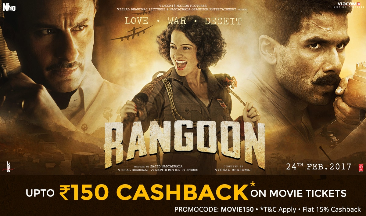 Movie Tickets | Upto Rs 150 Cashback
