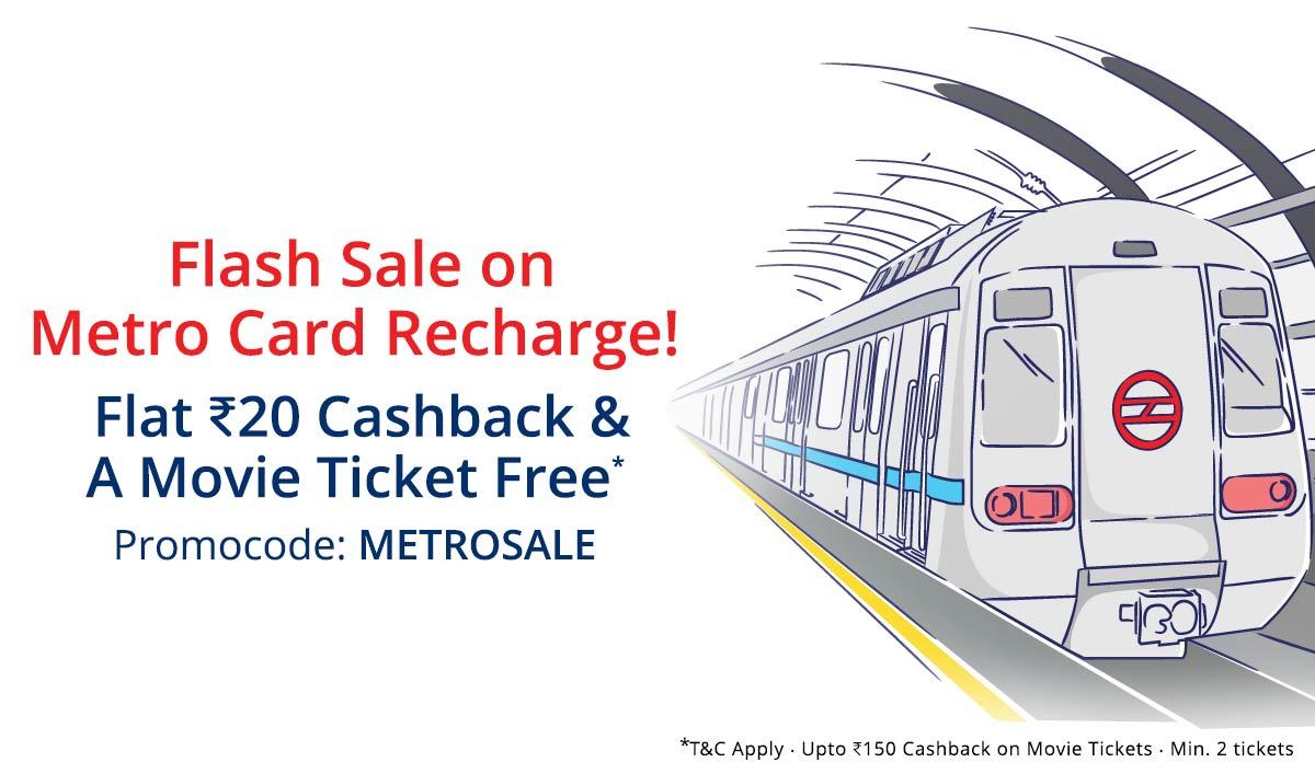 Metro Recharge | Flat Rs 20 Cashback