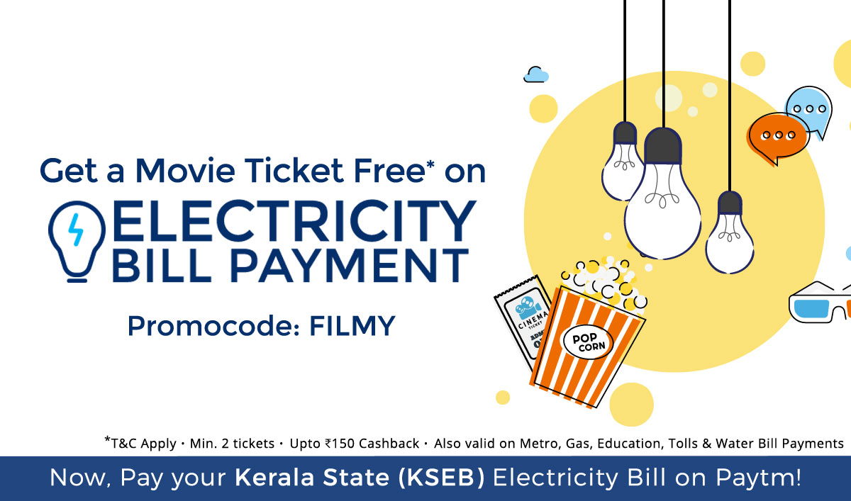 Electricity Bill Payment | Get a Movie Ticket