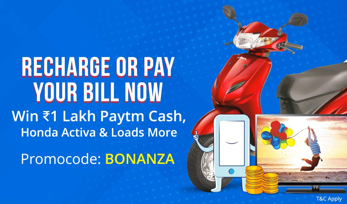 Recharge or Pay Bill | Win 1 Lakh Paytm Cash