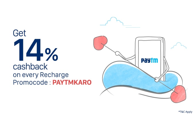 Recharge | Get 14% cashback | Homepage
