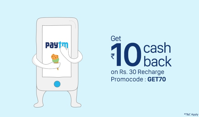 Recharge | Get Rs 10 cashback | Home