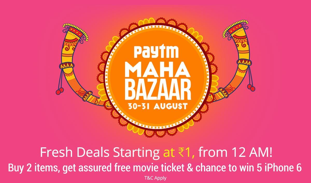 MahaBazaar | Deals Starting at Rs 1