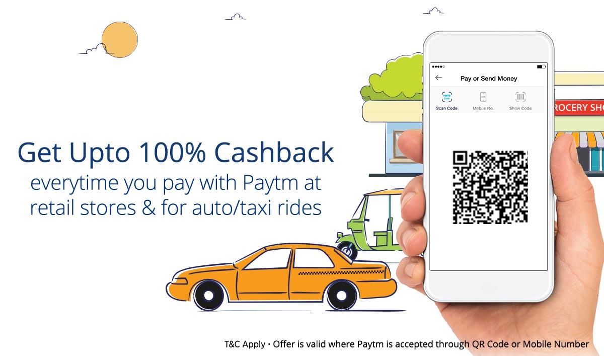 Pay with Paytm | Upto 100% Cashback