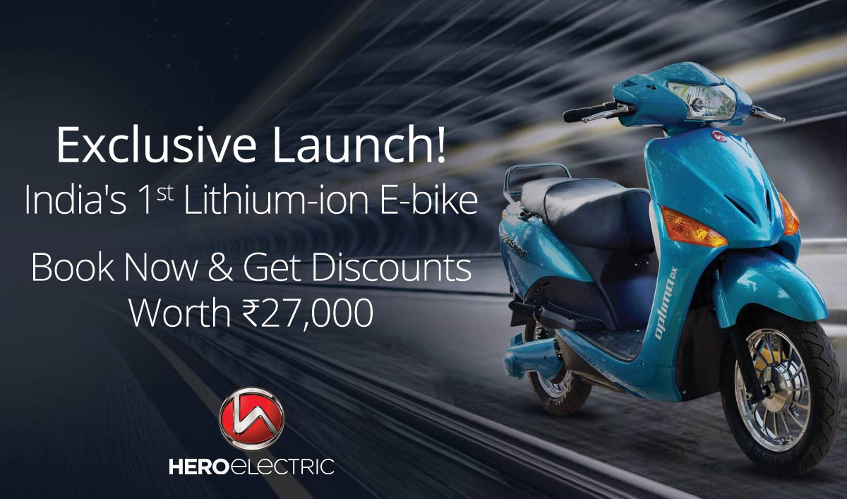 Lithium ion  E Bikes | Exclusive Launch