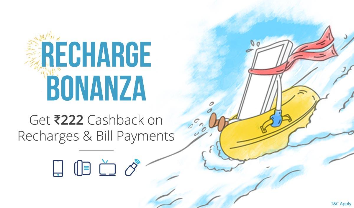 Recharge | Get Rs 222 Cashback
