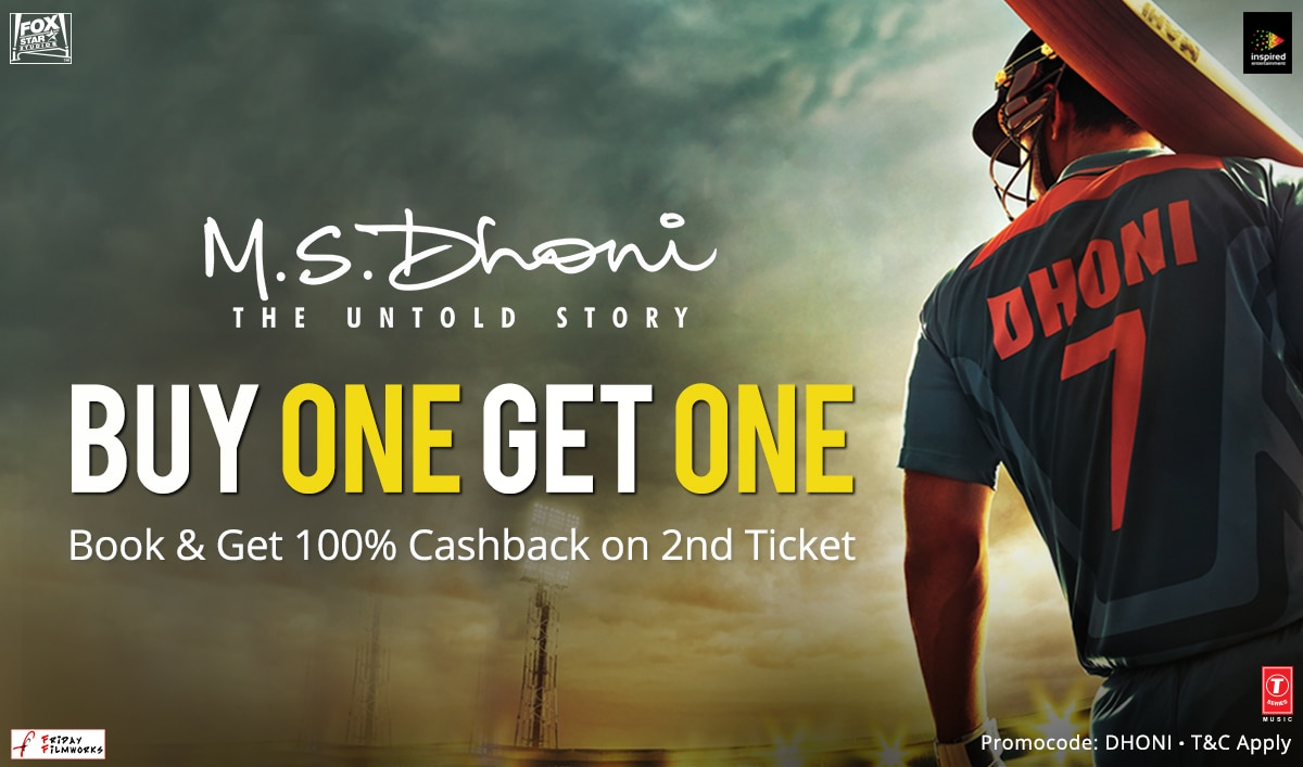 MS Dhoni | Buy One Get One