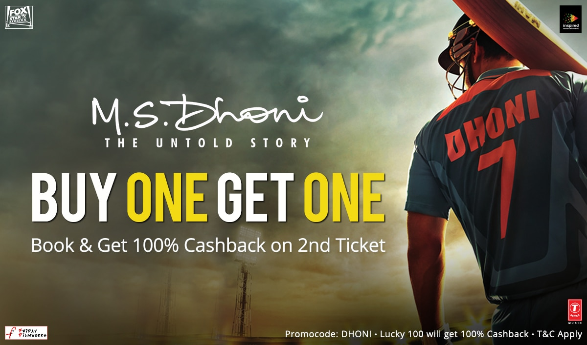 M.S. Dhoni Movie   Buy One Get One