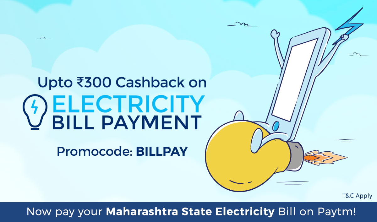 Electricity Bill Payment | Upto Rs 300 Cashback