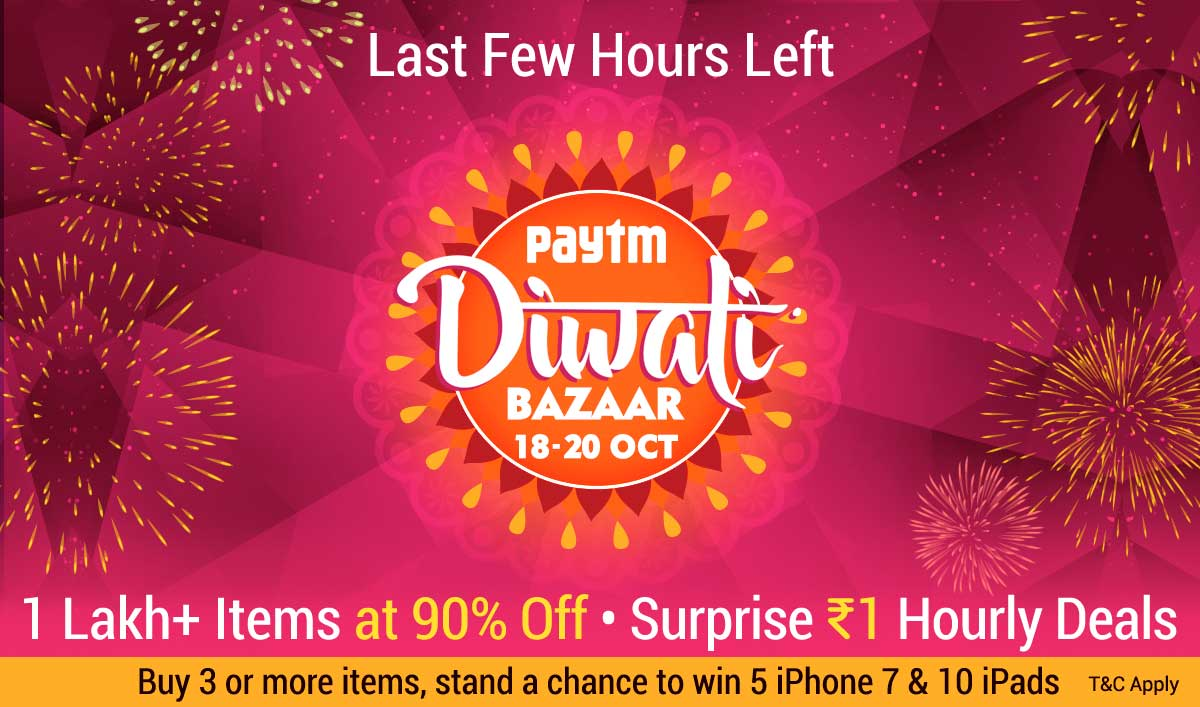 Diwali Bazaar | Mega Sale