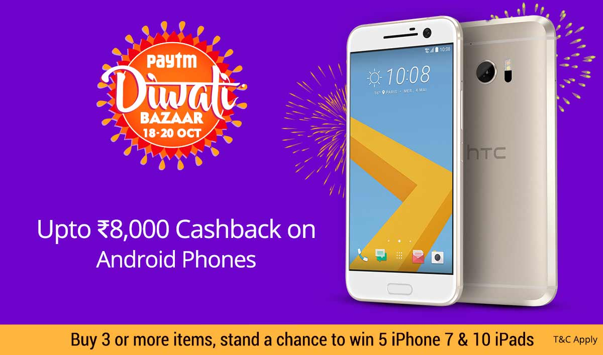 Android Phones | Upto Rs 8000 Cashback
