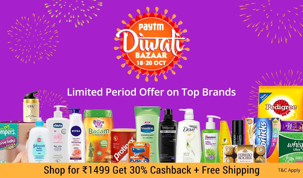 Top Brands | Limited Offer