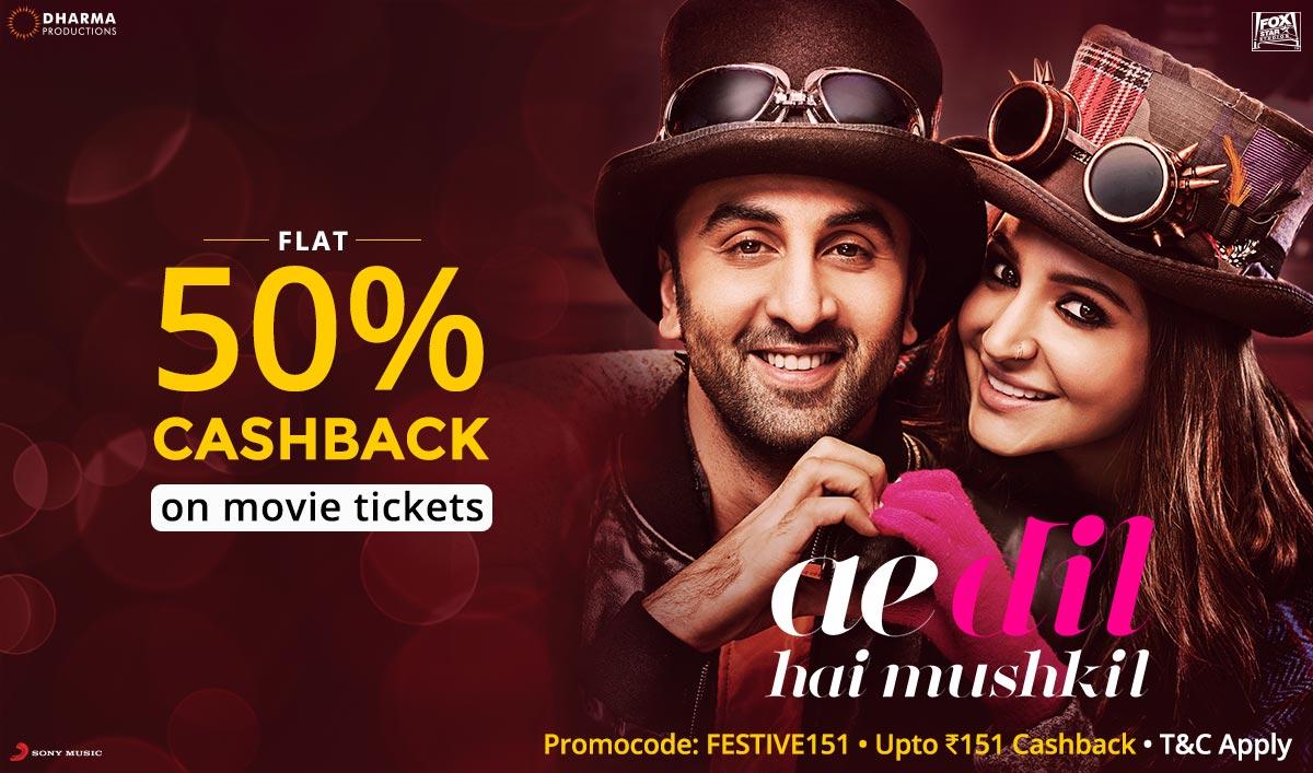 Buy Movie Tickets | Flat 50% Cashback