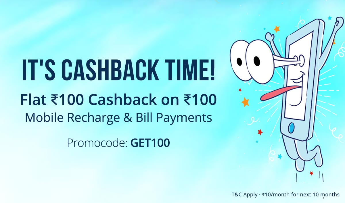 Recharge Offer | Flat Rs 100 Cashback