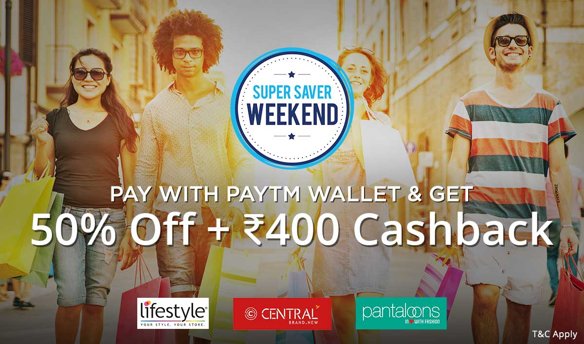 paytm latest offers
