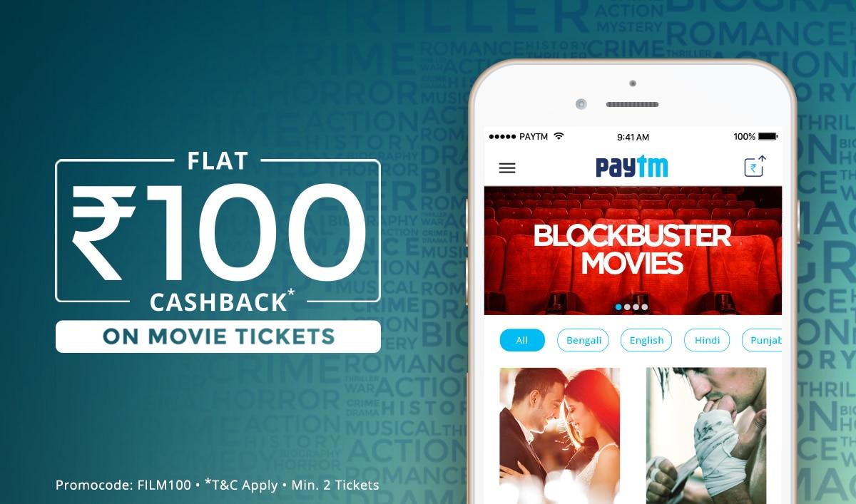 Movie Tickets  | Flat Rs 100 Cashback